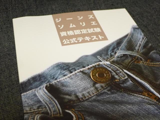 js131001-textbook01.JPG