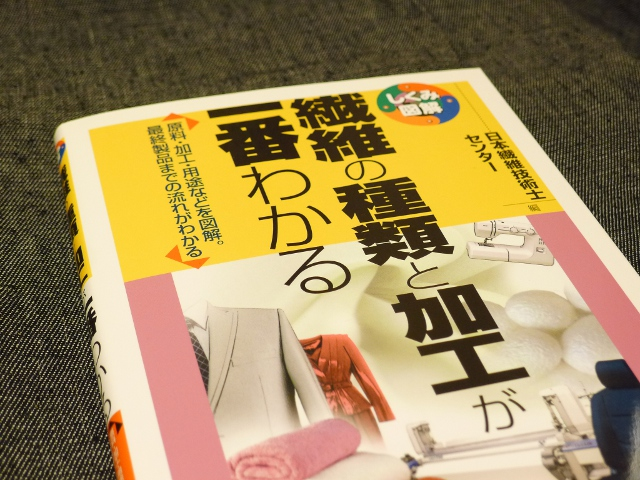 js131021-book01.JPG