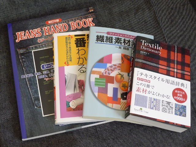 js131218-books01.JPG