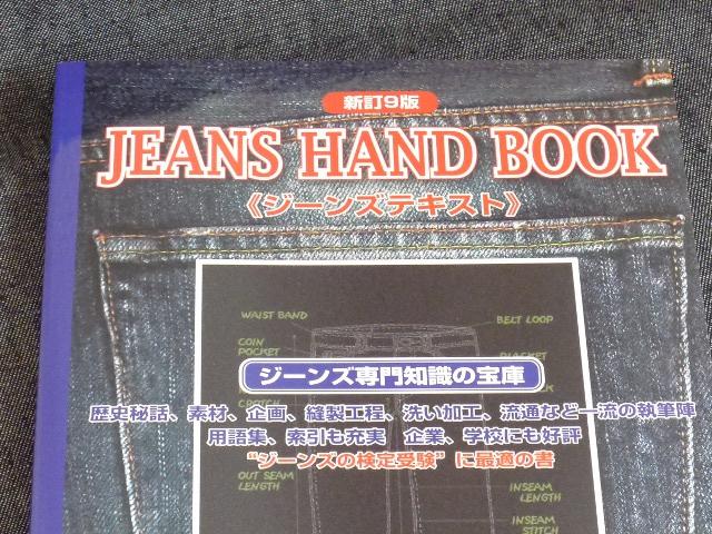 js131218-books02.JPG