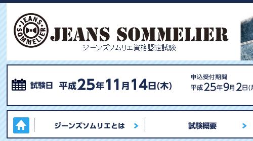 js140205-sommelier03.png