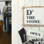 井原駅のジーンズショップ「D# THE STORE」で井原デニムについて学んできた!