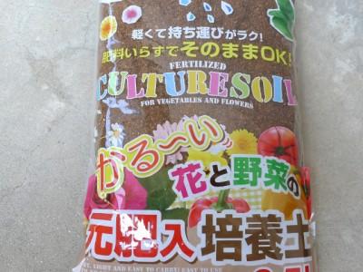 js140726-cotton10