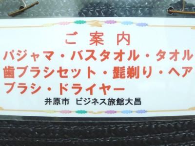 js140729-daisho08