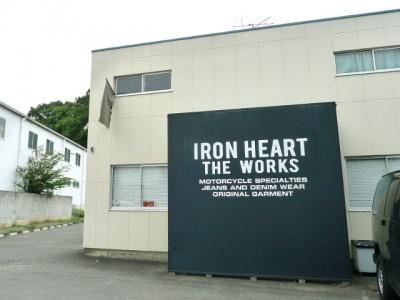 js140916-ironheart02