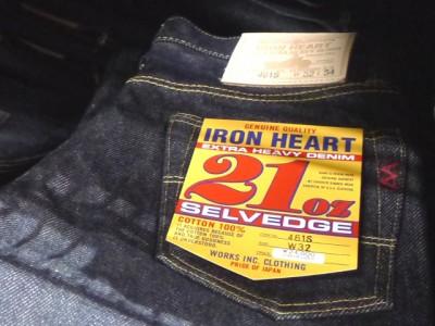 js140916-ironheart12