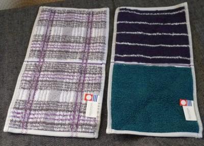 js141021-towel04