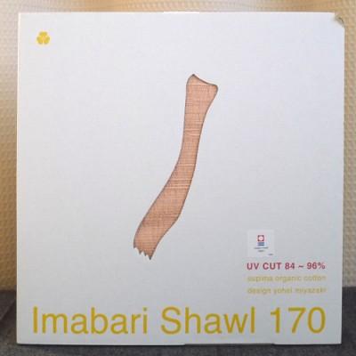 js141022-towel01