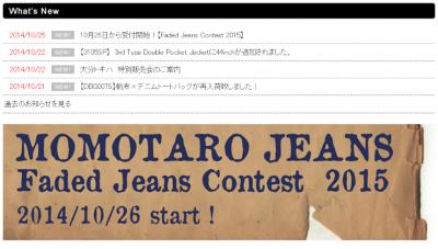js141026-momotaro