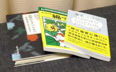 js141112-books01