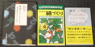 js141112-books02