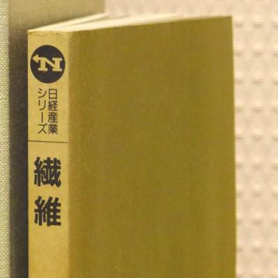 js141114-book01