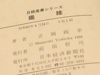 js141114-book02