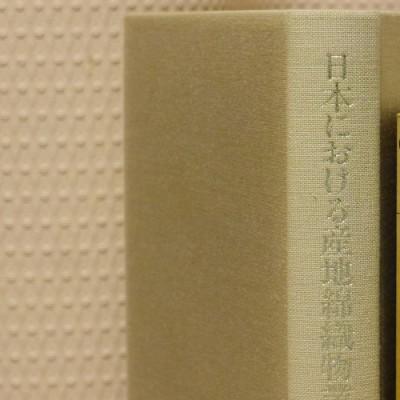 js141217-book01