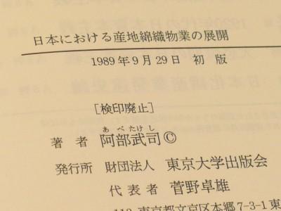 js141217-book02