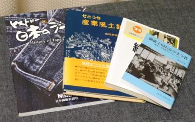 js141219-books01