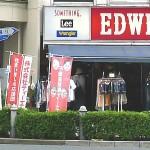 レディスジーンズの老舗ブランド「SOMETHING(サムシング)」の歴史といま