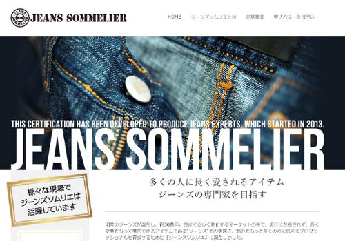 js160706-jeanssommelier01